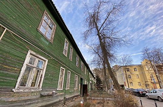 Госдума приняла во втором чтении проект о всероссийской реновации