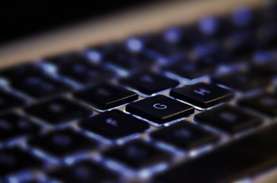 Цифровые технологии предлагают применять в стандартизации