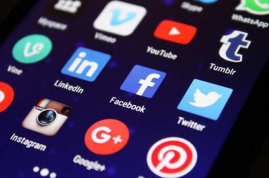 Соцсети могут обязать удалять незаконный контент