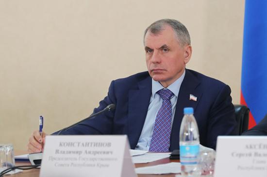 Председатель Госсовета Крыма: выборы в Госдуму станут экзаменом для властей региона