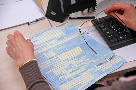 Госдума приняла поправки о минимальных выплатах по больничным не меньше МРОТ