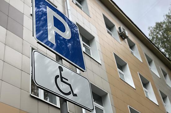 Документ об инвалидности с 2022 года будут выдавать в электронном виде