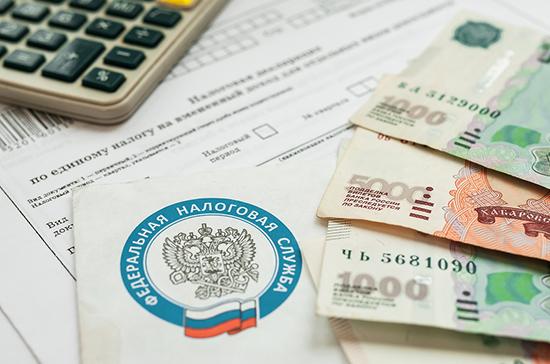 За долги до десяти тысяч рублей налоговики беспокоить не будут