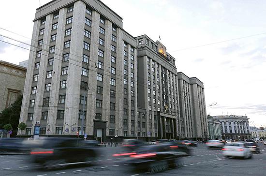 Депутат призвал симметрично ответить Латвии на задержание русскоязычных журналистов