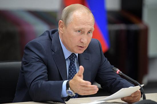 Путин поручил сформулировать конкретные показатели по достижению национальных целей