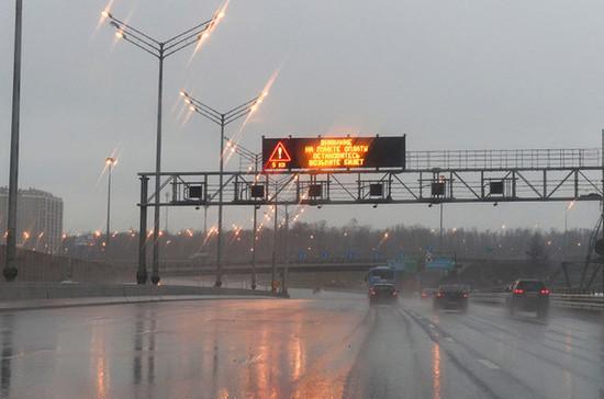 Штрафы за неоплату проезда на платных трассах направят в дорожный фонд