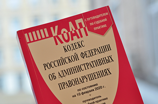 За нарушение требований об устойчивом рунете введут штрафы