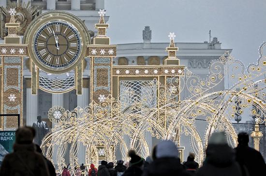 Власти Хабаровского и Красноярского краев решили сделать 31 декабря выходным днём
