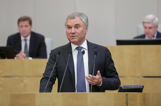 Госдума в уходящем году примет более 550 законов