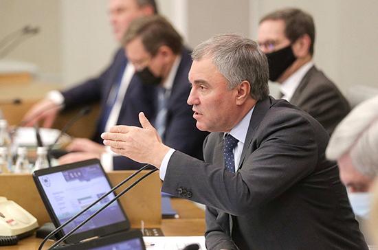 Спикер Госдумы призвал развивать парламентское измерение нормандского формата