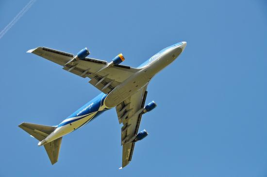 Депутат предложил временно остановить авиасообщение со всеми странами