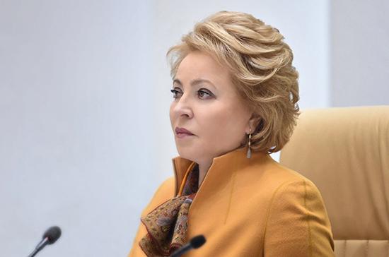 Матвиенко: надо постараться как можно быстрее реализовывать национальные цели