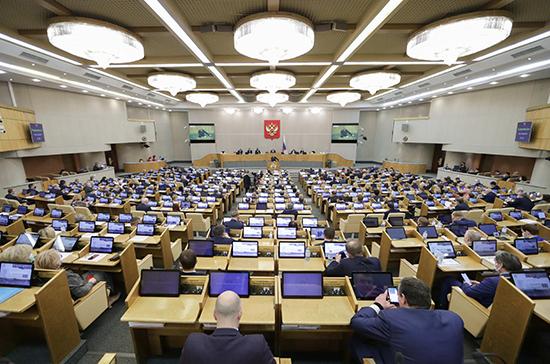 Госдума приняла закон о биологической безопасности
