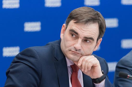 Госдума прекратила полномочия депутата Кобзева