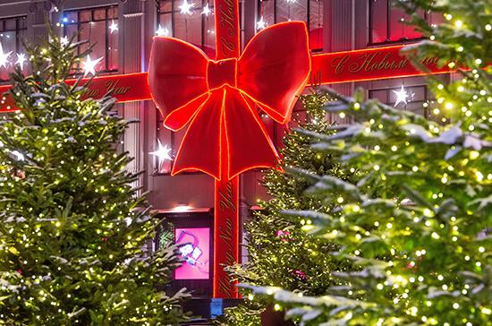 В Якутии и Ивановской области объявили 31 декабря выходным днём