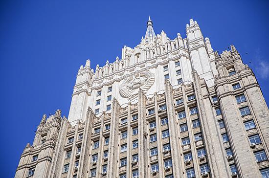 МИД: Россия сожалеет о решении CAS запретить российский флаг на соревнованиях