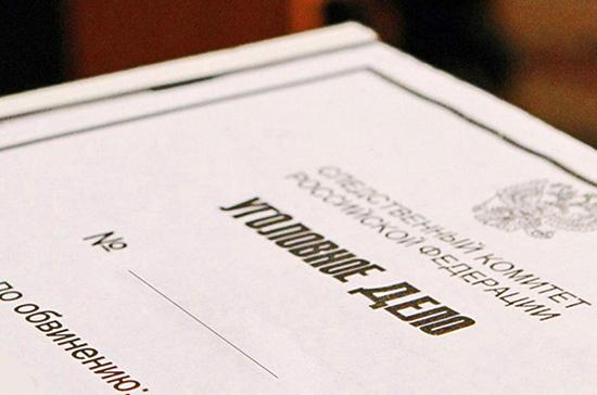 За отказ от регистрации иноагентом предложено наказывать реальным сроком