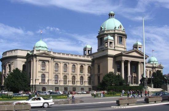 В Сербии приняли кодекс депутатской этики