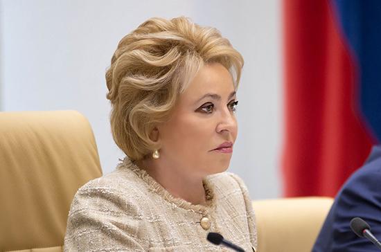 Матвиенко призвала сенаторов заниматься продвижением региональных брендов