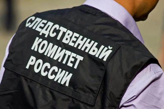 После массового отравления в школе в Иркутской области возбуждено уголовное дело