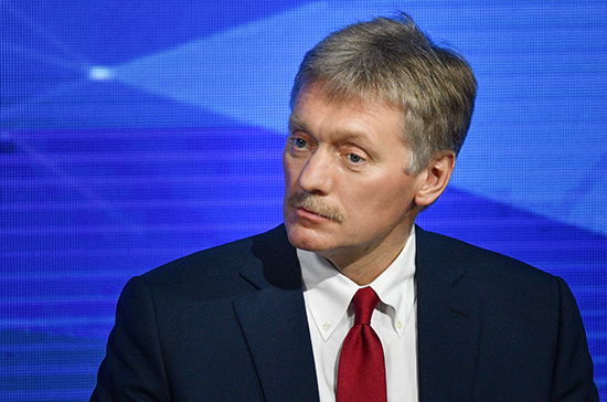 В Кремле оценили идею сократить новогодние каникулы из-за выходного 31 декабря