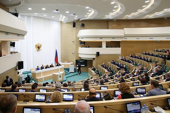 Совфед одобрил закон о комплексном развитии территорий