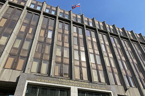 Сенаторы одобрили закон о депозитных счетах службы судебных приставов