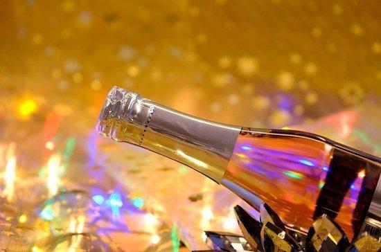 Шампанское «отмечает» день рождения