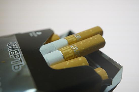 Государство установит единую минимальную цену за пачку сигарет