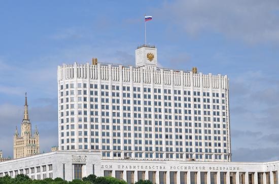 Кабмин проработает экономические основы работы федеральной территории «Сириус»