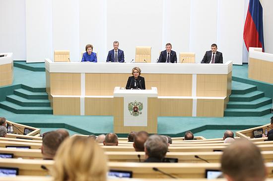 Матвиенко призвала ускорить принятие закона о контроле за оборотом древесины