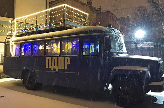 В Петербурге запустили «Жиринобус»