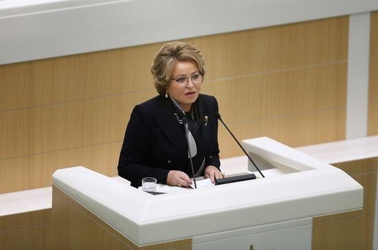 Матвиенко: бизнес в России должен нести ответственность за благополучие городов, в которых он работает