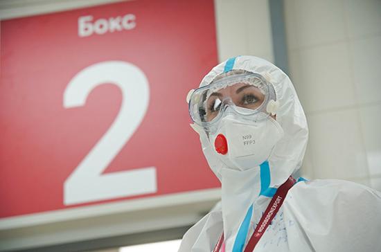 Главные события 2020 года в России и в мире