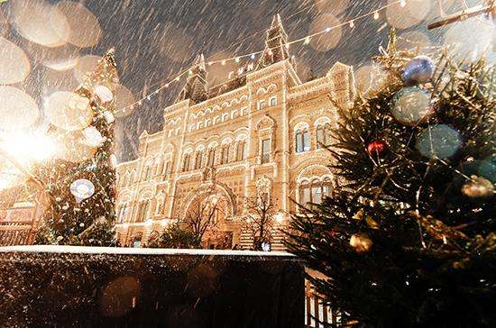 Все регионы России объявили 31 декабря выходным днём