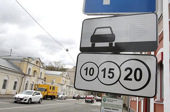 Медработники и волонтёры продолжат бесплатно парковаться на московских улицах в 2021 году