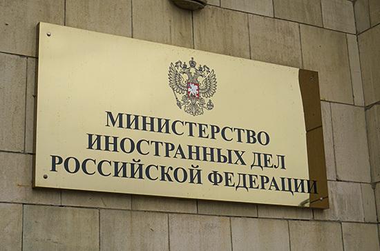 Москва расширила список граждан ФРГ, которым запрещён въезд в Россию