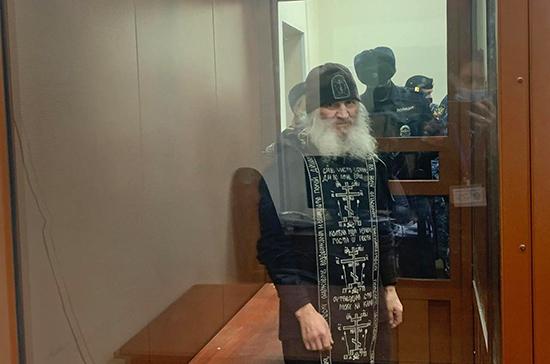 Следствие просит об аресте экс-схимонаха Сергия