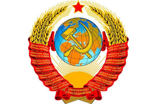 Чем различались подходы Ленина и Сталина к формированию СССР