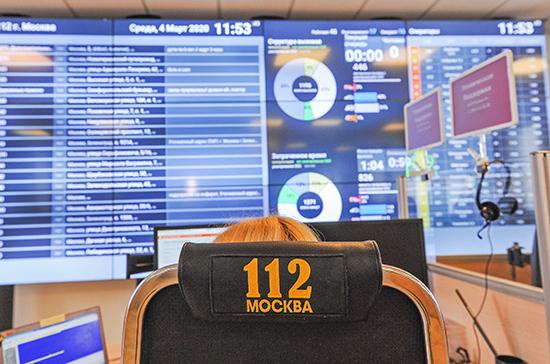 Вызвать экстренные службы в России можно будет по единому номеру