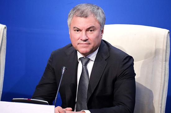 Володин рассказал, как изменилась повестка парламента в пандемию