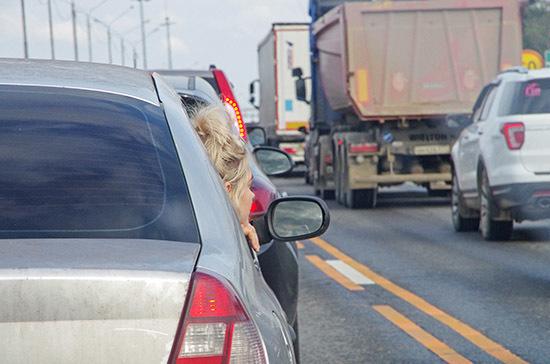 За блокирование дорог ввели уголовную ответственность