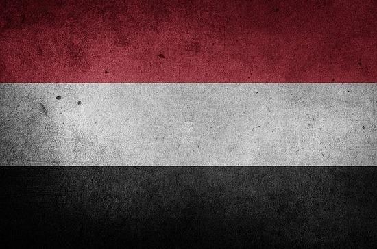 У правительственного дворца в Адене прогремел взрыв