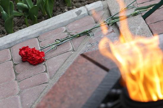 Неизвестные осквернили Вечный огонь в Белграде