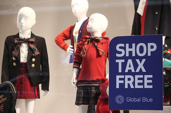 Чек tax-free можно будет оформить онлайн