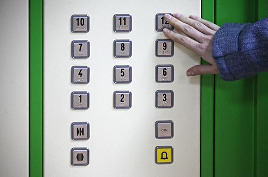На ремонт лифтов направят деньги из бюджета