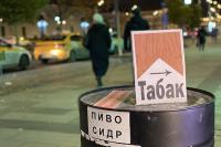 МЧС и Минздрав готовят новые требования к сигаретам