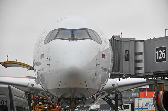 В московских аэропортах задержали или отменили еще 105 рейсов