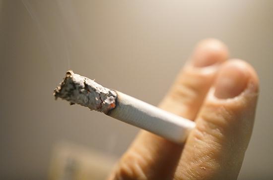 За курение на территории вузов и больниц будут штрафовать