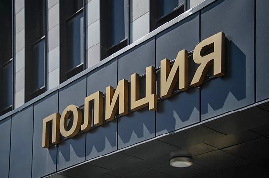 Террористы ИГ взяли ответственность за нападение в Грозном